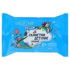 Влажные салфетки Delicare для детей Мышата , 15 шт в упак.