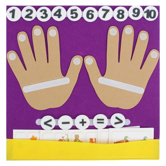 Коврик-считалка Пальчики