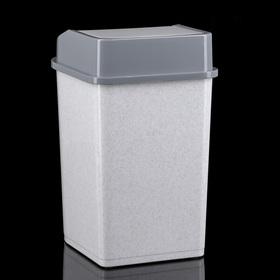 Контейнер для мусора 5 л, цвет мраморный - фото 4645450