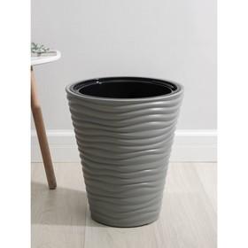 Кашпо со вставкой «Дюна», 19,5 л, цвет серый