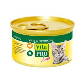 Влажный корм VitaPRO Luxe для кошек, утка/ягненок, мусс, ж/б, 85 г