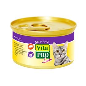 Влажный корм VitaPRO Luxe для стерилизованных кошек, свинина,  мусс, ж/б, 85 г