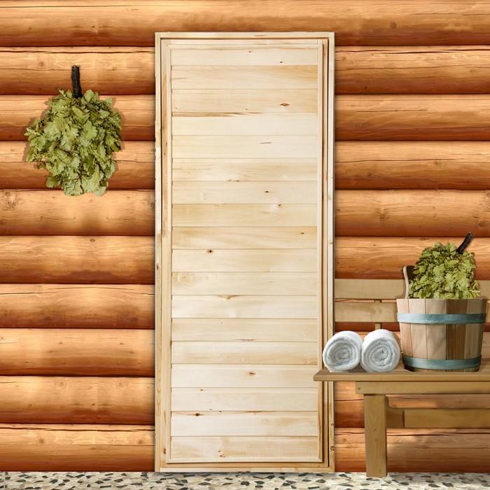 """Дверь для бани """"ЭКОНОМ"""", горизонталь, 180х70см, усиленная ПРОМО"""