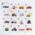 Настольная развивающая игра «Мемо для малышей. Транспорт», 50 карт - фото 105601988