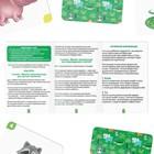 Настольная развивающая игра «Мемо для малышей. Животные», 50 карт - фото 1041104