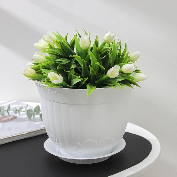 Кашпо с поддоном «Ангара», 2,5 л, цвет белый