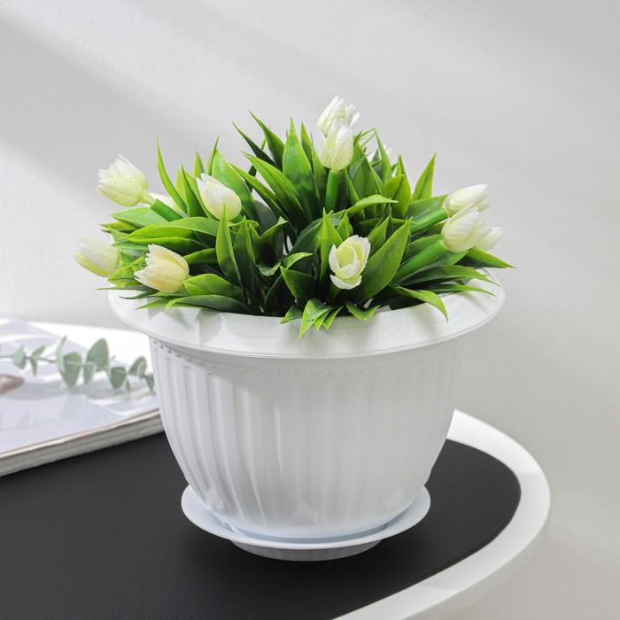 Кашпо с поддоном «Байкал», 2 л, цвет белый