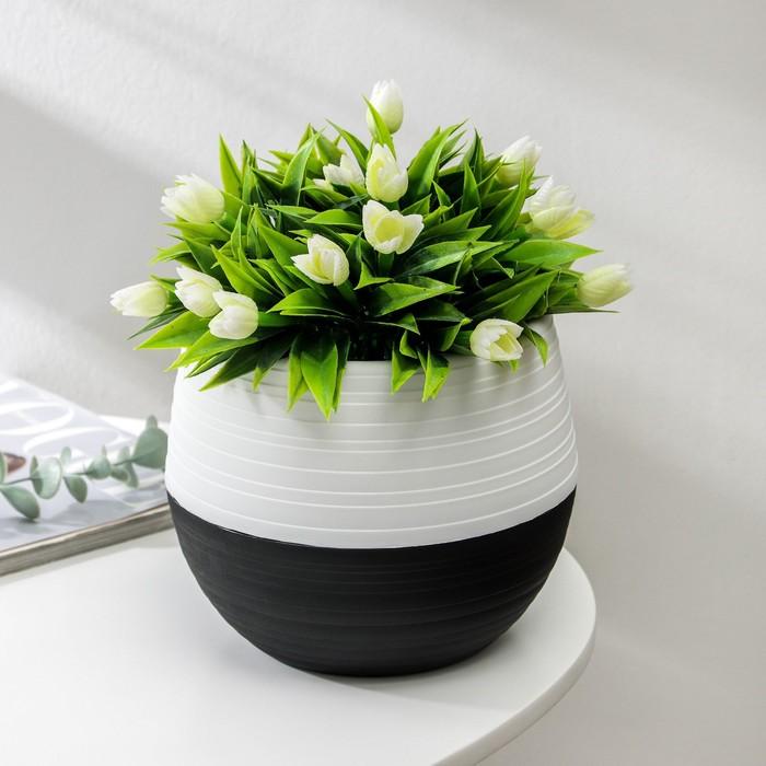 Кашпо «Дуэт», 1,5 л, цвет чёрно-белый