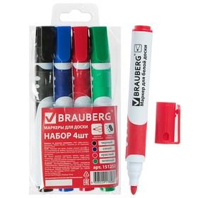 Набор маркеров для доски 4 цвета, BRAUBERG SOFT 5.0 мм, резиновая вставка