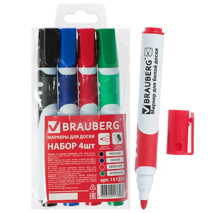 "Набор маркеров для доски 4цв 5.0 мм BRAUBERG ""SOFT"", резин.вставка 151252 - фото 370857901"