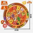 """Головоломка """"Пицца"""" - фото 105588183"""