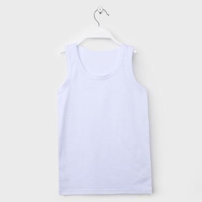 Майка для мальчика, цвет белый, рост 128 см