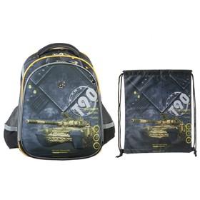Рюкзак каркасный Ufo People EasyCool, 3D, 34 х 27 х 15 см, мешок для обуви, для мальчика, синий