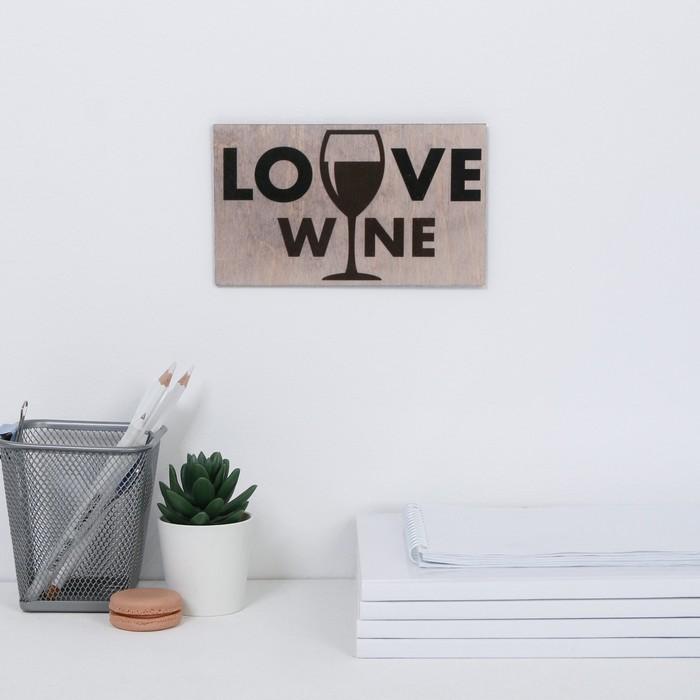 """Интерьерные буквы """"Love wine"""" 17,8 х 10,6 см"""