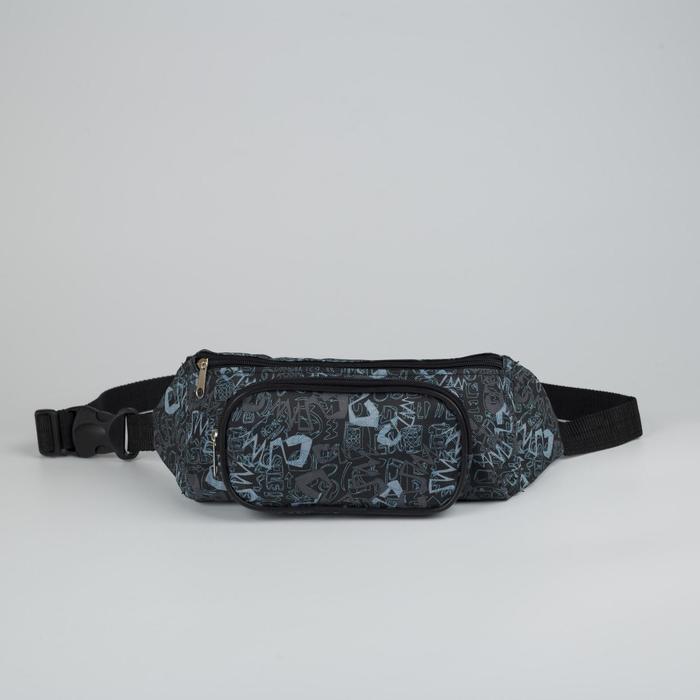 Сумка поясная, отдел на молнии, наружный карман, цвет чёрный/серый