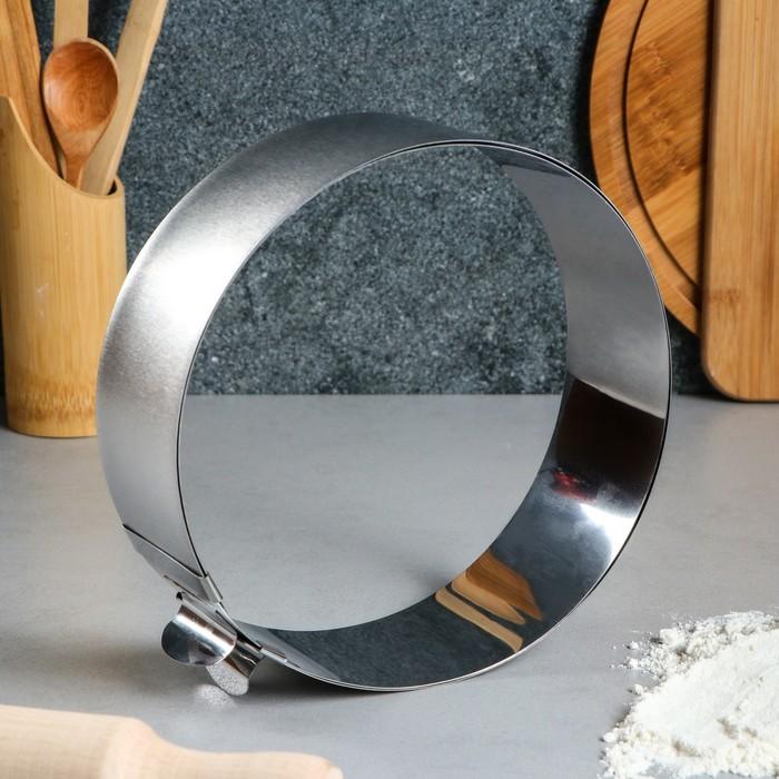"""Форма для выпечки и выкладки с регулировкой размера """"Круг"""", H-6,5 см, D-20-38 см - фото 308023141"""