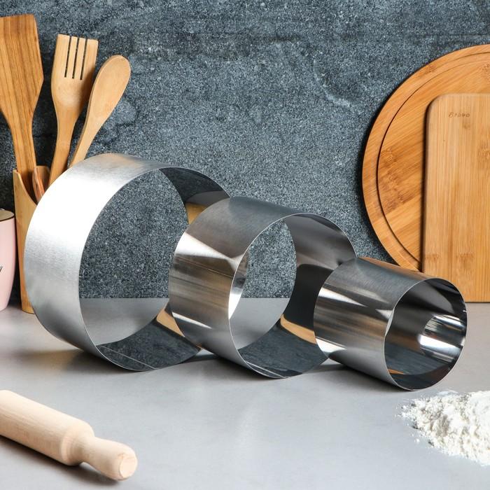 """Набор форм для выпечки и выкладки """"Круг"""", D-20, H-10 см, 3 шт"""