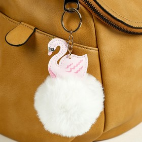 "Пушистик на кольце ""Розовый лебедь в короне на белом шарике"" 12х8х8 см"