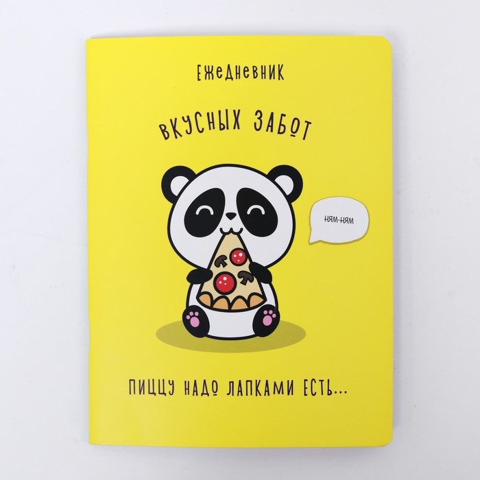 """Блокнот - перевертыш """"Панда"""", 32 листа"""