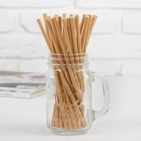 Трубочки для коктейля «Крафт» набор 25 шт.