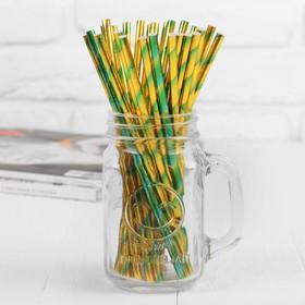 Трубочка для коктейля «Сияние», набор 25 шт., цвет зелёно-жёлтый
