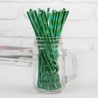 """Tube cocktail """"Radiance"""" set of 25 PCs, color blue-green"""
