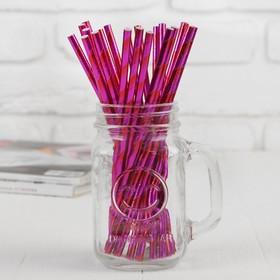 Трубочка для коктейля «Сияние», набор 25 шт., цвет малиново-красный
