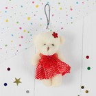 """Soft toy-suspension """"Bear in a tutu with a flower"""" MIX color"""