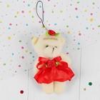 Мишка с цветком на голове