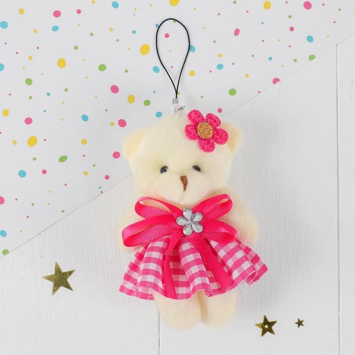 Мягкая игрушка-подвеска «Мишка цветок на юбке», цвета МИКС