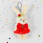"Soft toy-suspension ""Bunny skirt with bow"" MIX color"