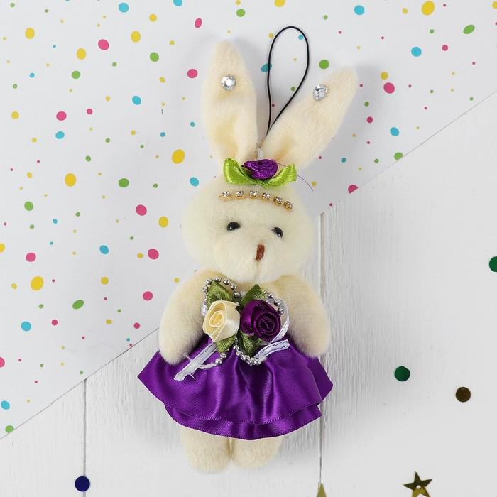 Мягкая игрушка-подвеска «Зайка с цветком», цвета МИКС