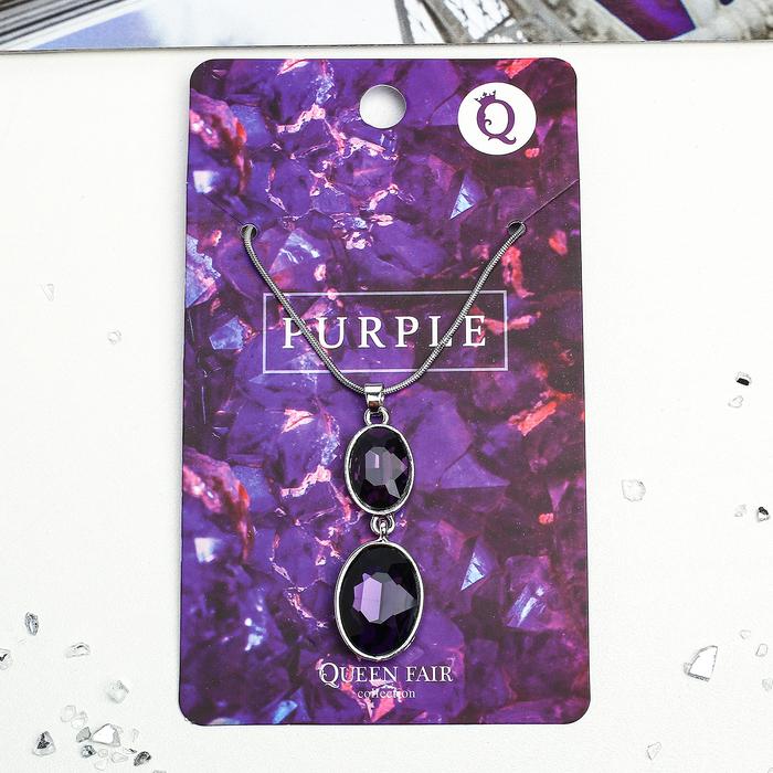 Кулон Colour purple, овал, фиолетовый в серебре, 45см
