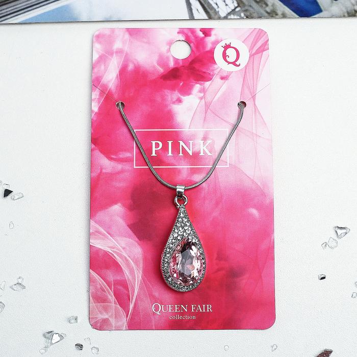 Кулон Colour pink, капля, светло розовый в серебре, 45см