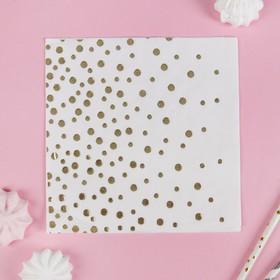Салфетки бумажные «Конфетти», 33х33 см, набор 16 шт., цвет белый
