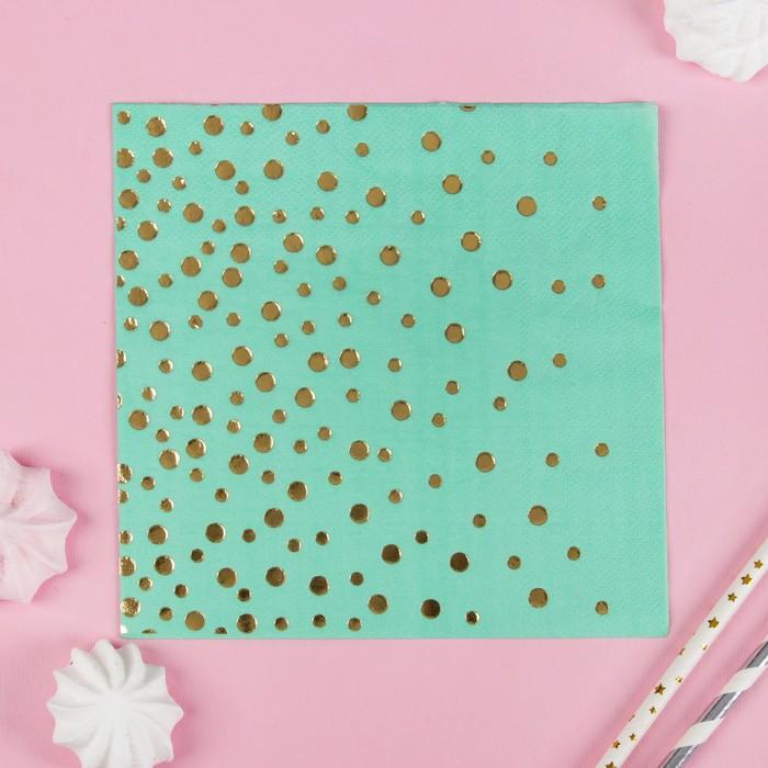 """Салфетки бумажные """"Конфетти"""" 33х33 см, набор 16 шт, цвет бирюзовый"""