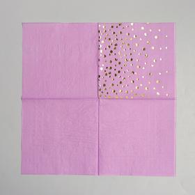 Салфетки бумажные «Конфетти», 33х33 см, набор 16 шт., цвет сиреневый