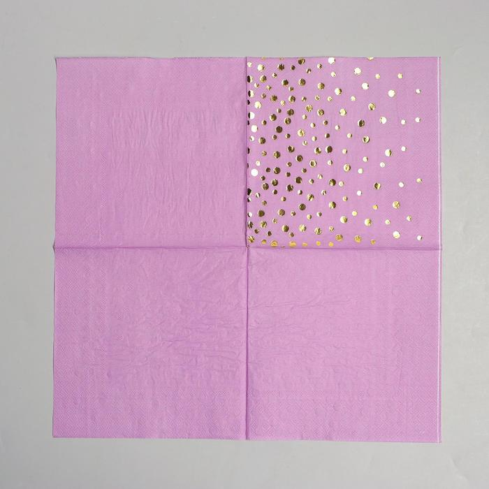"""Салфетки бумажные """"Конфетти"""" 33х33 см, набор 16 шт, цвет сиреневый"""