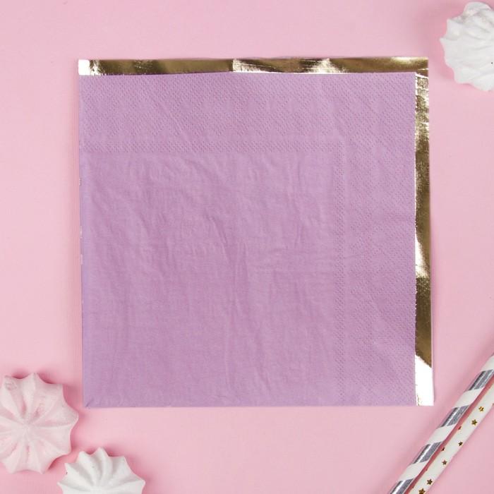 Салфетки бумажные 33х33 см, набор 16 шт, цвет сиреневый, тиснение