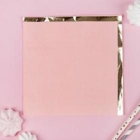 Салфетки бумажные, 33х33 см, набор 16 шт., тиснение, цвет персиковый