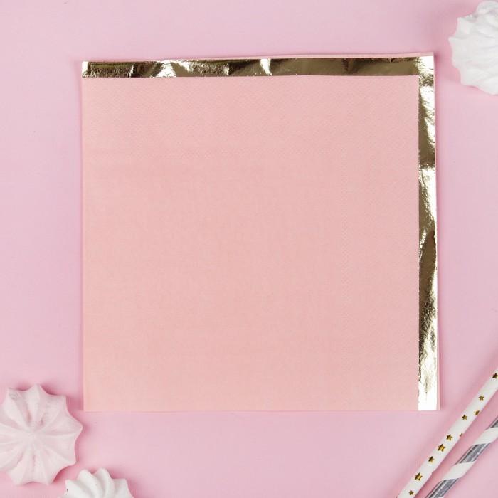 Салфетки бумажные 33х33 см, набор 16 шт, цвет персиковый, тиснение