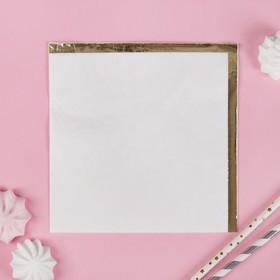 Салфетки бумажные, 33х33 см, набор 16 шт., тиснение, цвет белый