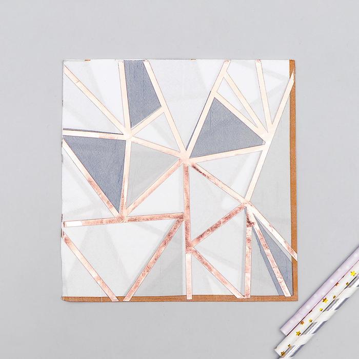 """Салфетки бумажные """"Геометрия"""" 33х33 см, набор 16 шт, тиснение розовое золото"""
