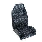 Накидка на переднее сиденье защитная, оксфорд, камуфляж