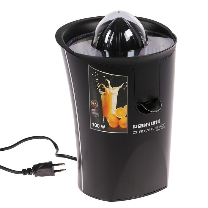 Соковыжималка REDMOND RJ-903, для цитрусовых, 100 Вт, 2 насадки, черная