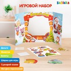 """ZABIAKA Game set with money, """"Playing theater"""" in the new year"""