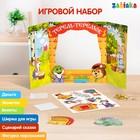 "ZABIAKA Game set with money, ""Playing theatre""Terem-Teremok"