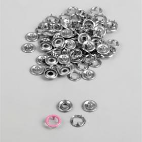 Button shirt, d 9.5 mm, 100 PCs, color pink