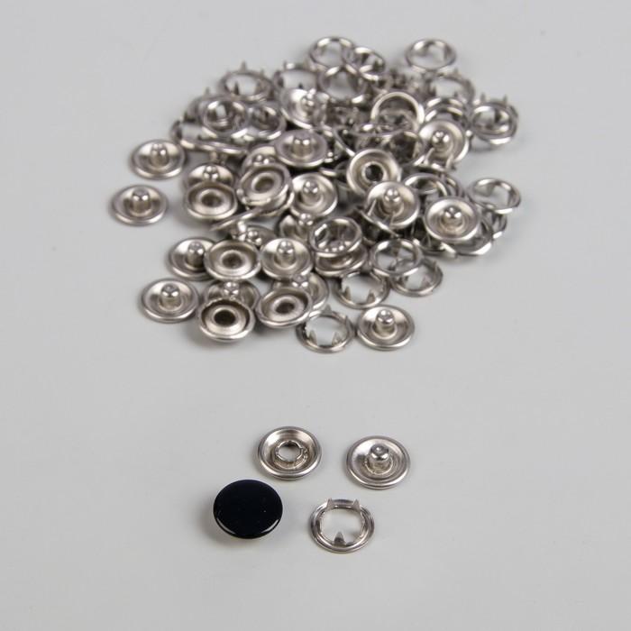 Кнопки рубашечные, закрытые, d = 9,5 мм, 100 шт, цвет чёрный