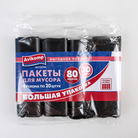Мешки для мусора 30 л Mega-pack, ПСД, толщина 6 мкм, 4 рулона, рулон 20 шт, цвет чёрный